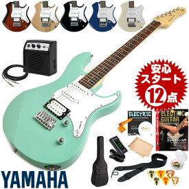 エレキギター 初心者セット ヤマハ PACIFICA112V 12点 (YAMAHA エレキ ギター 初心者 入門 セット)