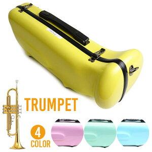 トランペット ケース CCシャイニーケース2 Trumpet Case グラスファイバー