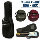 ギターケース 【エレキギター】 セミハードケース Noah'sark GSH ノアズアーク ギターバッグ