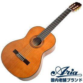 クラシックギター アリア A-20 (Aria セダー材単板)