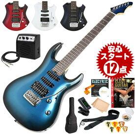エレキギター 初心者セット 12点 アリアプロ2 MAC-STD (エレキ ギター 初心者 入門 セット)