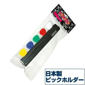 ピックホルダー ピックボーイ【マイクスタンド取付タイプ】PICKBOY PH80