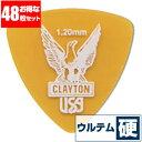 ピック クレイトン CLAYTON URT120 ULTEM TORTOISE GuitarPick 【1.2mm】ウルテム トライアングル【48枚販売】
