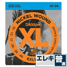 エレキギター 弦 ダダリオ ( Daddario ギター弦) EXL110 Regular Light Gauge (レギュラーライトゲージ) (セット弦)