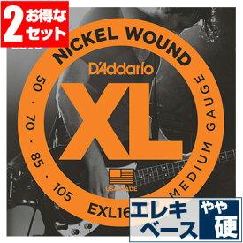 ベース弦 ダダリオ Daddario EXL160TP Medium Gauge ミディアムゲージ 【2セットパック】