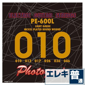 エレキギター弦 PE-600L (ライトゲージ)