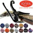 カポ カイザー カポタスト KG6 アコースティックギター (KYSER CAPO)