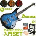 初心者セット エレキベース アイバニーズ 【ベース 10点 入門セット】 Ibanez GSR370 ベースセット GSR-370 BASS