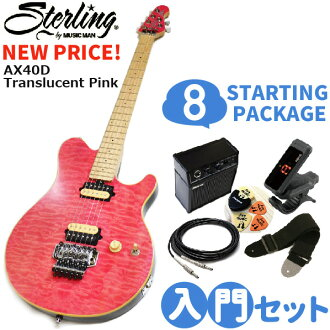 Beginner Set Electric Guitar Telecaster Legend By ARIA Pro AriaPro LTE X