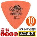 ピック ジムダンロップ JimDunlop TORTEX 431 Triangle PICK 【0.6ミリ】トーテックス トライアングル 0.6mm 【10枚販…