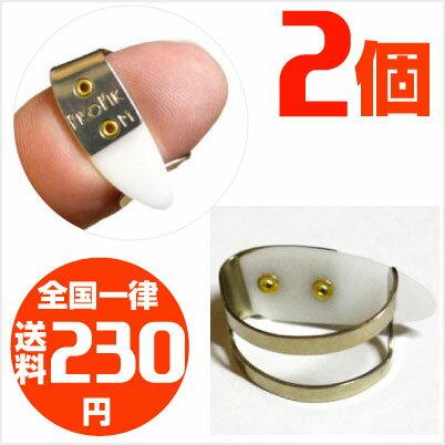 ピック サムピック 【ネコポス対応 送料230円】 ProPik Metal-Plastic Thumb Pick Medium (メタル プラスティック サムピック ミディアム)【2個セット販売】