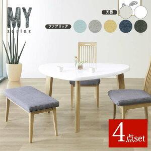ダイニングテーブルセット 4人 用 コンパクト 北欧 かわいい ダイニングセット おしゃれ テーブル 椅子 ダイニング 食卓 4人掛け 鏡面仕上げ 光沢仕上げ UV塗装 白 ホワイト 木目調 白木目 変
