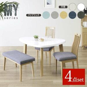 ダイニングテーブルセット 4人 用 コンパクト 北欧 かわいい ダイニングセット おしゃれ テーブル 椅子 ダイニング 食卓 4人掛け 鏡面仕上げ 光沢仕上げ UV塗装 白 ホワイト 木目調 白木目 長