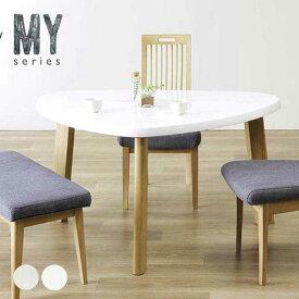 ダイニングテーブル 4人掛け テーブル 白 ホワイト 白 ダイニングテーブル 白 リビングテーブル 三角 おしゃれ 白 ホワイト おしゃれ 光沢 幅 130 幅 高さ 70 高さ cm 北欧風 光沢 光沢仕上げ UV塗装 ツヤ 木目調