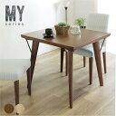 ダイニングテーブル 北欧 テーブル 木製 コンパクト かわいい リビングテーブル 食卓 おしゃれ テーブル 木製 正方形 …