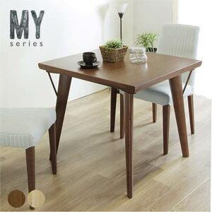 ダイニングテーブル 北欧 テーブル 木製 コンパクト かわいい リビングテーブル 食卓 おしゃれ テーブル 木製 正方形 幅 80 cm 2人掛け 二人用 2人用 木目調 白 ホワイト 茶 ブラウン ナチュラ