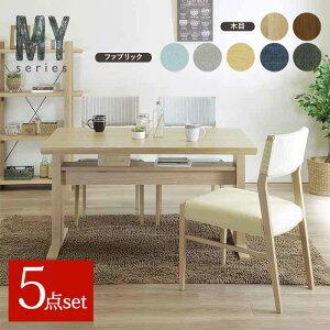 ダイニングテーブルセット 4人 用 コンパクト 北欧 かわいい ダイニングセット おしゃれ テーブル 椅子 ダイニング 食卓 長方形 幅 120 cm 木目調 白 ホワイト 茶 ブラウン ナチュラル カフェ