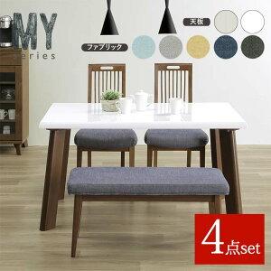ダイニングテーブルセット 4人 用 コンパクト 北欧 かわいい ダイニングセット おしゃれ テーブル 椅子 ダイニング 食卓 4人掛け 長方形 鏡面仕上げ 光沢仕上げ UV塗装 白 ホワイト 木目調 白