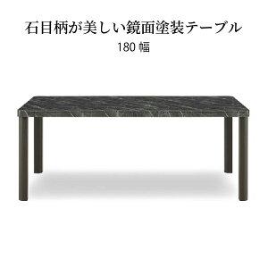 ダイニングテーブル 6人掛け 180 幅 北欧 おしゃれ シンプル モダン 木製 光沢 UV塗装 ダイニング リビング テーブル 6人用 ダイニングテーブル 石目柄 ブラック 黒 BK 椅子 SINAPS シナプス 180cm