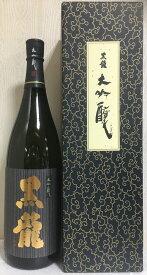 黒龍 【大吟醸】 1800ml 専用ギフト箱入り 福井県(黒龍酒造)