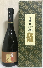 [超限定酒] 黒龍 【大吟醸 龍】 ギフト箱入り 720ml 福井県