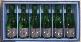 黒龍 【いっちょらい 吟醸酒】 300ml 6本セット ギフト箱入り 福井県(黒龍酒造)