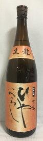 黒龍 【吟醸 ひやおろし】 1800ml 福井県(黒龍酒造) ※お一人様2本まで
