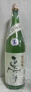 正雪 【純米吟醸 うすにごり生】 1800ml 静岡県(神沢川酒造)