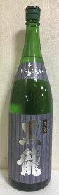 黒龍 【吟醸 いっちょらい】 1800ml 福井県(黒龍酒造)