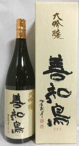 善知鳥(うとう) 大吟醸 1800ml 化粧箱入り 青森県(西田酒造)