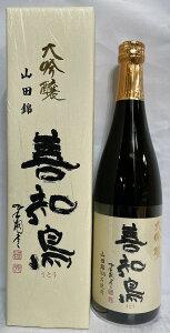善知鳥 [大吟醸酒]