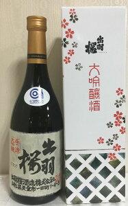 出羽桜 【大吟醸】 R1BY 720ml 火入れ 山形県(出羽桜酒造)