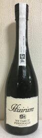 [送料無料/クール便代必要] 聖 【Hizirizm 吟醸斗瓶滓酒】 生 720ml 群馬県