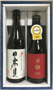 東北地方地酒 純米酒ギフトセット 720ml 2本(南部美人特別純米/日高見超辛口純米) ギフト箱入り