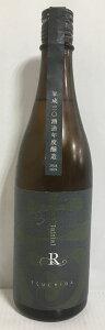 土田 【イニシャルR】 720ml 群馬県(土田酒造)