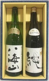 新潟純米吟醸酒飲み比べセット 1800ml2本(八海山 純米大吟醸/〆張鶴 純米吟醸 純) ギフト箱入り