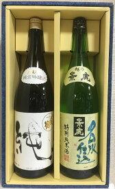 新潟人気銘酒ギフトセット 1800ml2本(〆張鶴 純米吟醸 純/景虎 名水仕込 特別純米酒) ギフト箱入り