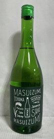 満寿泉 【純米酒 MASUIZUMI GREEN】 ワイン酵母仕込み 720ml 富山県(桝田酒造)