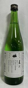 菱湖(りょうこ) 【純米ドライ NEW NIIGATA DRY】 720ml 新潟県(峰の白梅酒造)