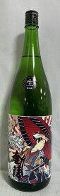 金陵 【無濾過純米生原酒 春酒】 1800ml 香川県(西野金陵株式会社)