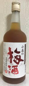 本格梅酒 【小正の梅酒】 720ml 14度 鹿児島県(小正醸造)