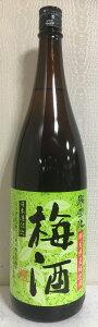 誉国光 【梅酒】 1800ml 群馬県産(土田酒造)