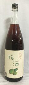 文蔵 【梅酒】 1800ml 熊本県(木下醸造所)