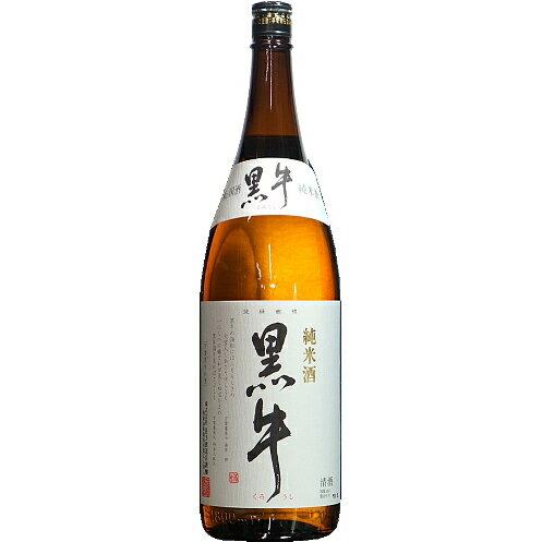 和歌山県 名手酒造店 黒牛(くろうし)純米 1800ml 要低温瓶詰2017年09月以降