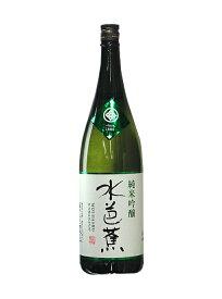 群馬県 永井酒造 水芭蕉 純米吟醸 1800ml 要低温瓶詰2019年6月以降