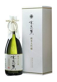 群馬県 永井酒造 水芭蕉 純米大吟醸 720ml 要低温オリジナル化粧箱入 瓶詰2021年1月以降