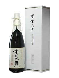 群馬県 永井酒造 水芭蕉 純米大吟醸 1800ml 要低温オリジナル化粧箱入 瓶詰2020年12月以降