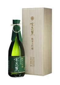 群馬県 永井酒造 水芭蕉 純米大吟醸プレミアム 720ml要低温 木箱入 瓶詰2020年6月以降