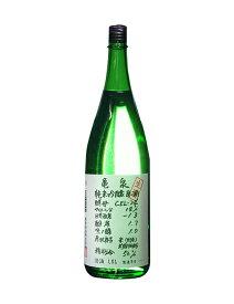 高知県 亀泉酒造 亀泉 CEL-24(セル-24) 純米吟醸生原酒1800ml 要冷蔵 瓶詰2020年1月以降