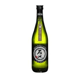 山口県 八百新酒造 雁木(スパークリング)純米大吟醸発泡にごり生原酒 720ml 要冷蔵ヴィンテージ入